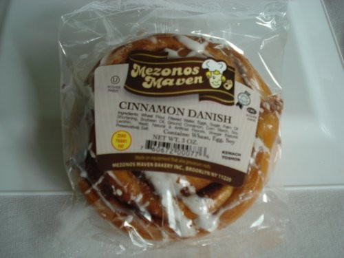 Cinnamon Round Danish 3.oz (12 Pcs/case) From Mezonos Maven