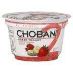 Chobani All Natural Strawberry Banana Greek Yogurt 6 oz 