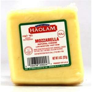 Haolam Mozzarella Natural Cheese Low Moisture - Part Skim 8 oz