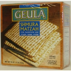Geula Shmura Matzah for Passover 16 oz