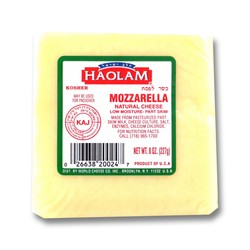 Mozzarella Natural Cheese